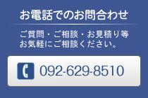 contact04.jpg